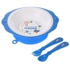 Набор детской посуды «Лучший ребёнок», 3 предмета: тарелка на присоске 250 мл, ложка, вилка, от 5 мес.