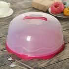 Блюдо для торта и пирожных с крышкой круглое 28х14 см, цвета МИКС