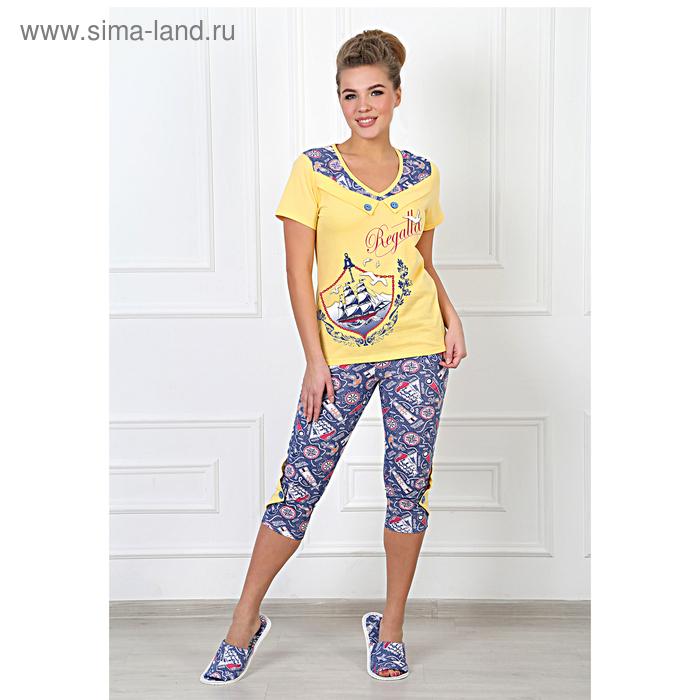 Комплект женский (футболка, бриджи) Регата-3 цвет жёлтый, р-р 48