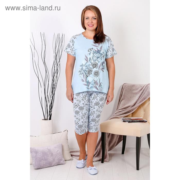 Пижама женская (туника, бриджи) Весна-2 цвет голубой, р-р 52