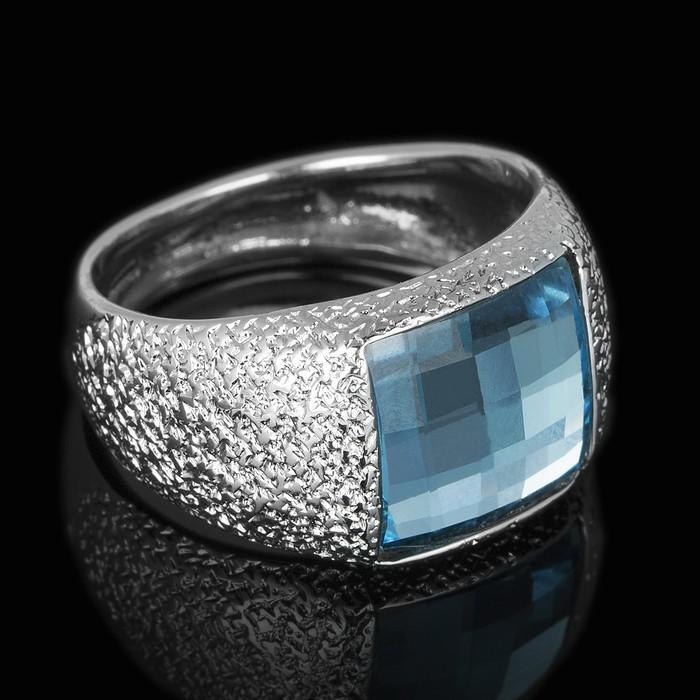 """Кольцо """"Алудра"""", размер 17, цвет голубой в серебре"""
