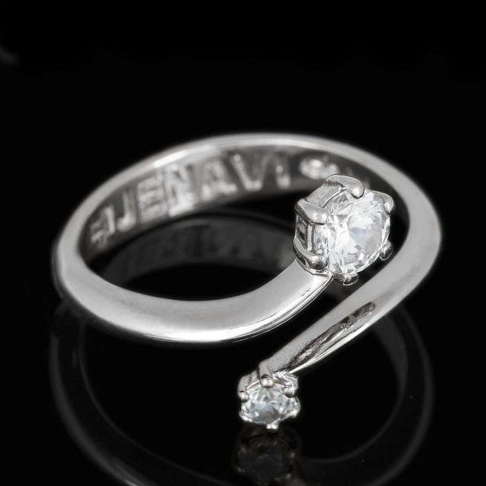 """Кольцо """"Раус"""", размер 18, цвет белый в серебре"""