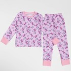 Пижама для девочки I MY DOG, рост 98 см, цвет розовый микс