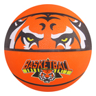 "Мяч баскетбольный ""Тигр"" р.7, 480 гр, бутиловая камера"