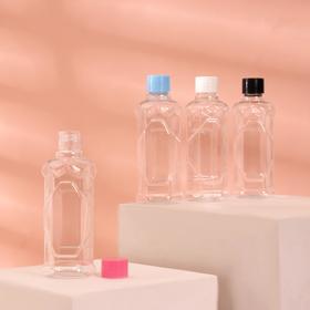 Бутылочка для хранения, матовая, 100мл, прозрачная крышка, цвет МИКС Ош