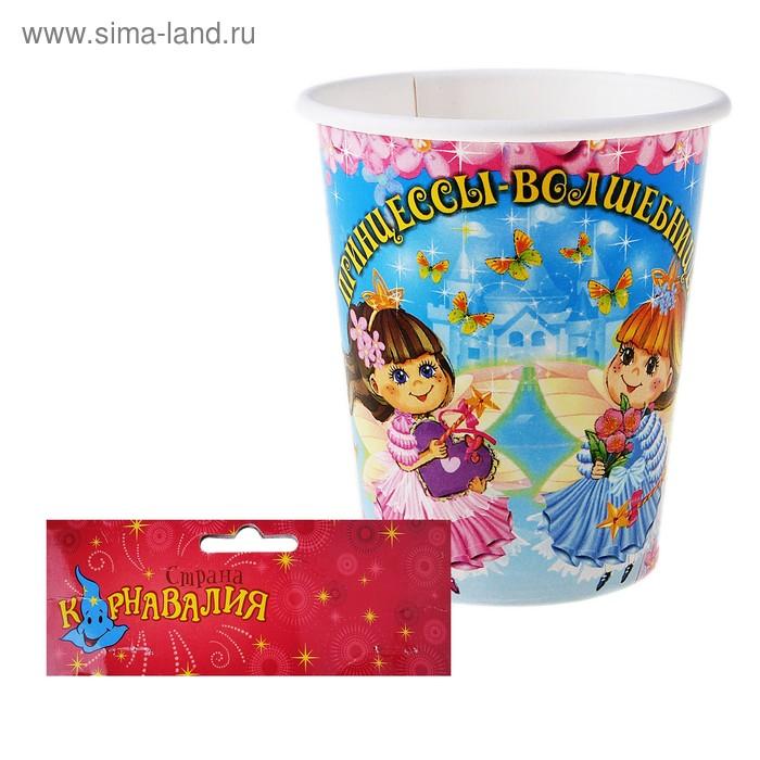 """Набор бумажных стаканов """"Принцессы волшебницы"""", 225 мл (6 шт.)"""