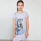 Платье для девочки, рост 122 см, цвет серый меланж 121-332-22