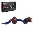 """Интерактивная игрушка """"Королевская кобра"""", 45 см, цвет синий"""