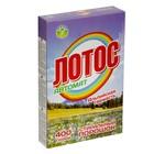 """Порошок стиральный """"Лотос-автомат"""" 400гр  (коробка)"""