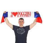 Шарфы к дню России