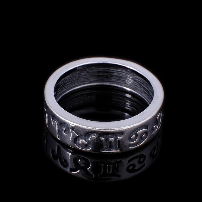 """Кольцо """"Бредис"""", размер 18, цвет чернёное серебро"""
