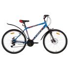 """Велосипед 26"""" Foxx Aztec D, 2018, цвет синий/красный, размер 20"""""""