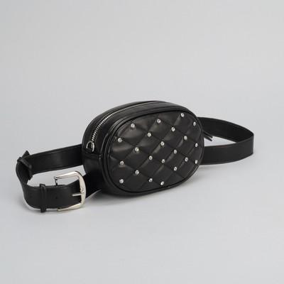 Сумка жен L-9804, 19*5*12, отд на молнии, длин цепь, поясной ремень, черный