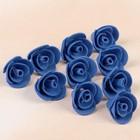 Цветок свадебный из фоамирана ручная работа маленькие D-2 см 10 шт, цвет фиолетовый