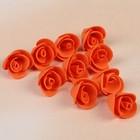Цветок свадебный из фоамирана ручная работа маленькие D-2 см 10 шт, цвет оранжевый