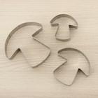 """Набор форм для вырезания печенья 7х6,5х1,5 см """"Грибочек"""", 3 шт"""