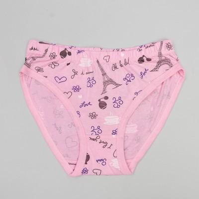 Трусы для девочек, рост 140-146 (40) см, цвет розовый 10770-5