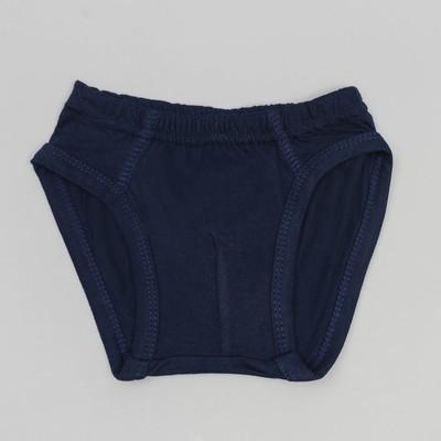 Трусы для мальчиков, рост 98-104 (28) см, цвет тёмно-синий 10609