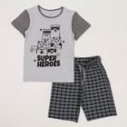 Пижама для мальчиков, рост 98-104 (28) см, цвет серый 11055-1