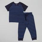 Пижама для мальчиков, рост 146-152 (42) см, цвет синий 11041