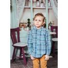 Сорочка для мальчика, рост 104 см, цвет голубой