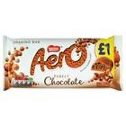 Nestle Aero Milk Bar 110г (15)