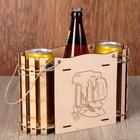 """Ящик для пива """"Пиво пенное"""", ручка-лента, 28х10,5х18см"""