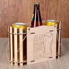 """Ящик для пива """"Делу время, пиво щас"""", ручка-лента, 28х10,5х18см"""