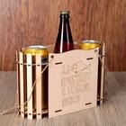 """Ящик для пива """"Да прибудет с тобой пиво"""", ручка-лента, 28х10,5х18 см"""