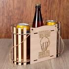 "Ящик для пива ""Пятница без пива-Жизнь без смысла"", ручка-лента, 28х10,5х18см"