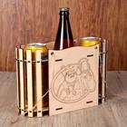 "Ящик для пива ""Выпьем пива"", ручка-лента, 28х10,5х18см"