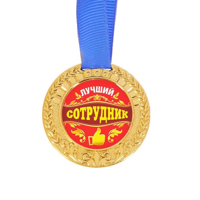 картинки медаль за работу прикольные отсутствие может сопровождаться