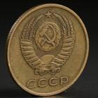"""Монета """"3 копейки 1969 года"""""""