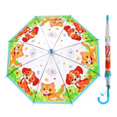 """Зонт детский прозрачный """"Домашние животные"""", r=50 см, со свистком"""