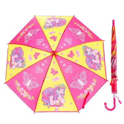 """Зонт детский """"Пони"""", r=45 см, со свистком"""