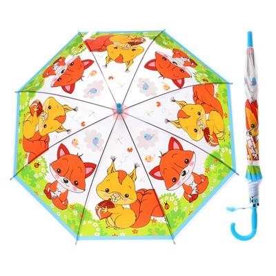 """Зонт детский прозрачный """"Лесные животные"""", r= 50 см, со свистком"""