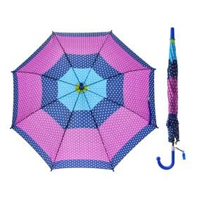 Зонт цветной 45см, горошек, ткань, со свистком МИКС UM45-PRBW Ош