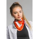 """Платок женский """"Лукреция"""", размер 60*60 см, цвет оранжевый"""
