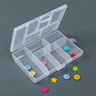Органайзер для рукоделия, 6 отделений, 12*8*2,5см, цвет прозрачный