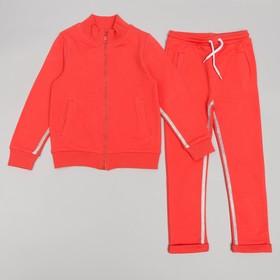 Спортивный костюм для девочки, рост 128 (64) см, цвет коралл 11131 Ош