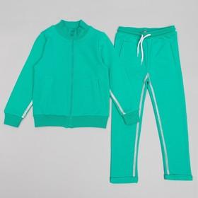 Спортивный костюм для девочки, рост 128 (64) см, цвет бирюзовый 11131 Ош