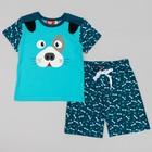 Пижама для мальчика, рост 128 (64) см, цвет голубой/серо-синий 9237