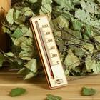 """Деревянный термометр для бани """"Классика"""", прямоугольный, двухслойный, Добропаровъ"""