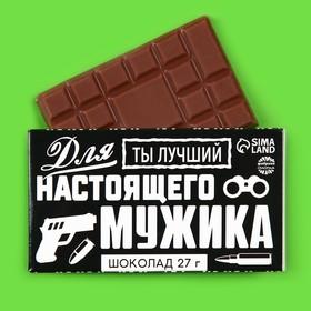 Шоколад 27 г в коробке 'Для настоящего мужика' Ош