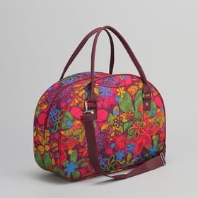 1d50c313c39d Дорожные и спортивные сумки скидки в Бишкеке оптом купить цена - стр. 9