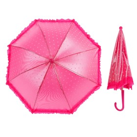 Зонт детский  МИКС 50 см 10148-63 Ош
