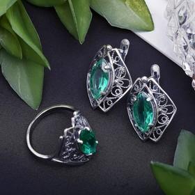 Гарнитур посеребрение 2 предмета: серьги, кольцо, ромб 'Изумруд' беата, р-р 17 Ош