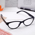 "Очки ""Кошачий глаз"" изысканный, пластина пластик, линза пластик, неотгиб. дужка, цвет МИКС, +3,5 дпт"