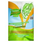 "Мармелад жевательный ""Баланс калорий"" зеленый чай с коллагеном 50 гр"