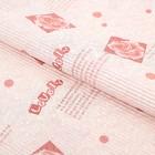 """Бумага гофрированная, """"Цветы любви"""", нежно-розовый, 50 х 70 см"""